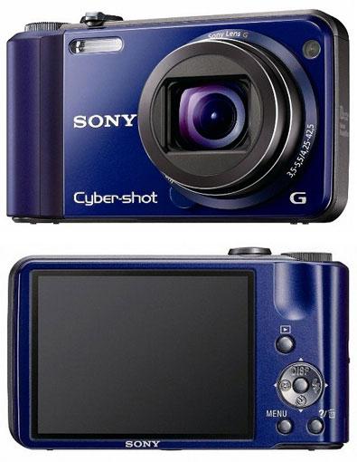 Features of Sony Cyber-shot DSC H70 16.2MP DSC-H 70 Digital Camera - Blue ...