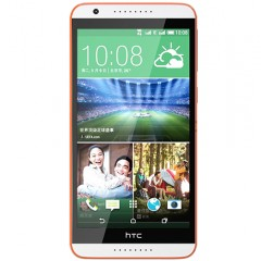 HTC Desire 820S Dual-Sim 16Gb 4G LTE SmartPhone - White Orange + 12MTH AU WTY + NEW SEALED BOX